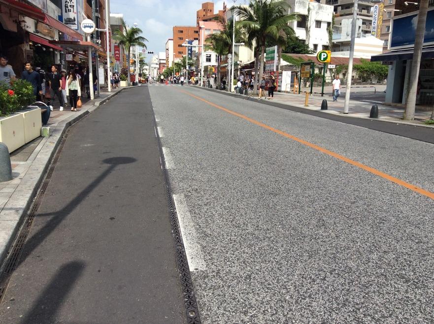 県道39号線舗装補修工事(その1)